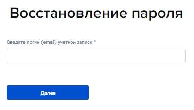 ВШЭ пароль
