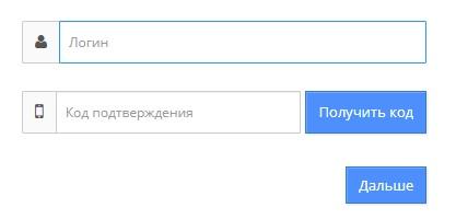 Реутов Телеком пароль