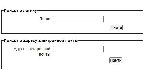 ИИФ пароль