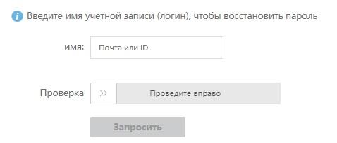 АлиЭкспресс пароль