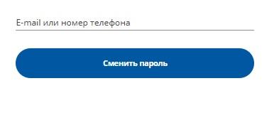 ИКЕА Фэмили пароль
