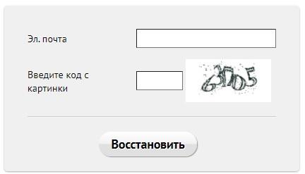Ликард пароль