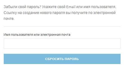 Империо пароль