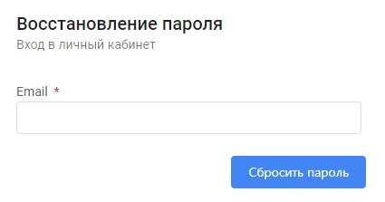 ДГТУ пароль