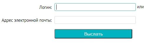 ирлем пароль
