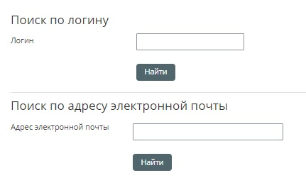 КубГМУ пароль