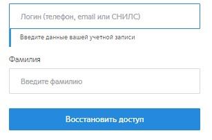 Москвенок пароль