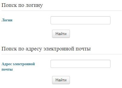 ТОГИРРО пароль