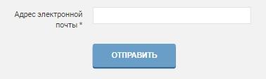 ТольяттиЭнергоСбыт пароль