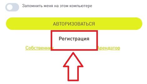 Территория Комфорта пароль