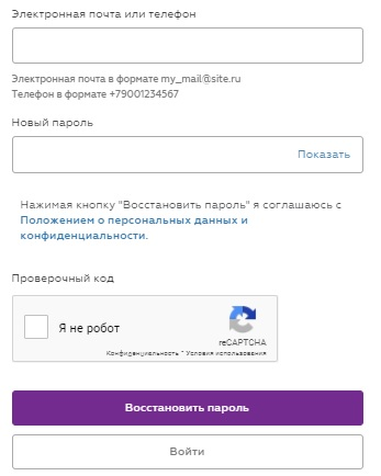 Техпорт пароль