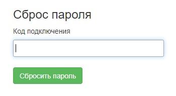 Телеком ТЗ пароль