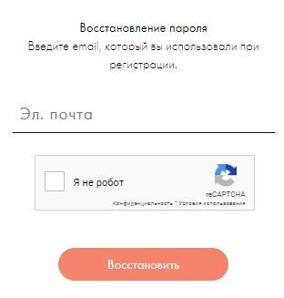 Тильда пароль