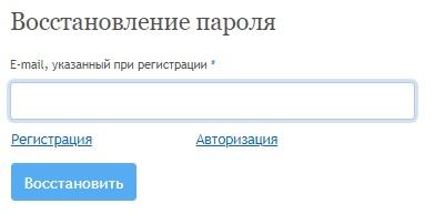 ТулаГорВодоканал пароль