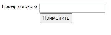 ТЦТР пароль