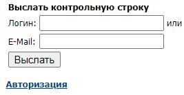 ТываЭнергоСбыт пароль