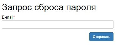 УГГУ пароль