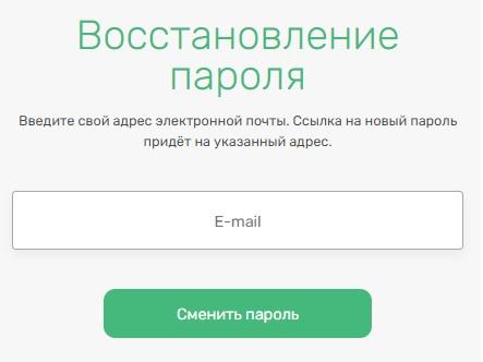 Улыбка радуги пароль
