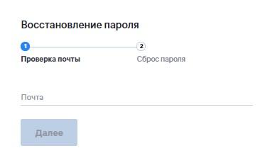 Университет 20.35 пароль