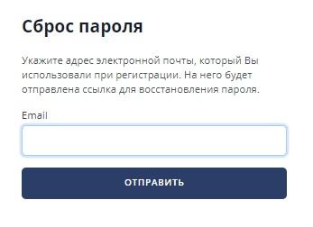 УрГПУ пароль