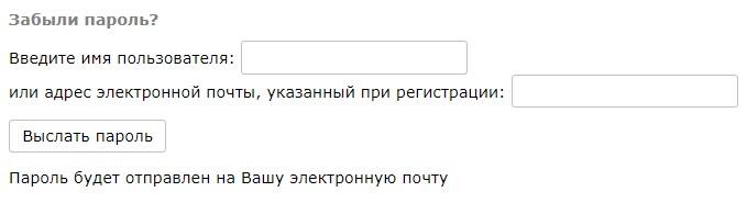 Урок.РФ пароль