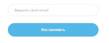 Урокцифры.РФ пароль
