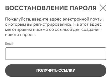 Глория Джинс пароль