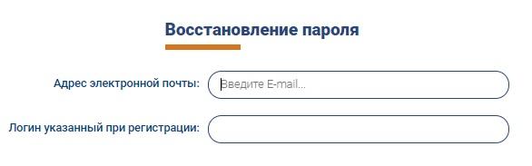 Интер РАО пароль