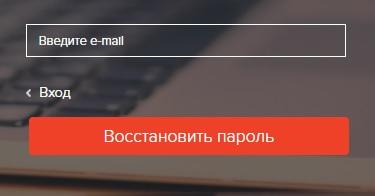 Гольфстрим пароль
