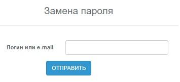 РБ «Госэкспертиза» пароль