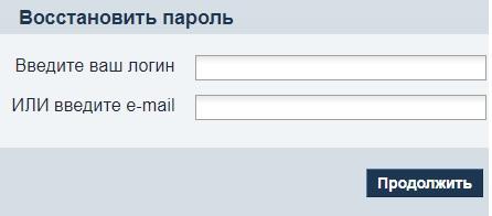 ГСП пароль