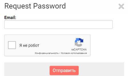 Фонд Клары Эббот пароль