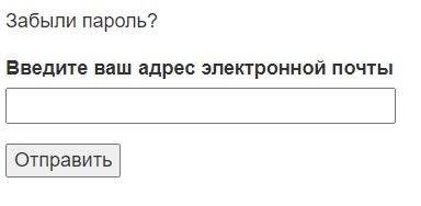 Фонд Потанина пароль