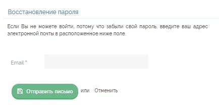 ЗФТШ пароль