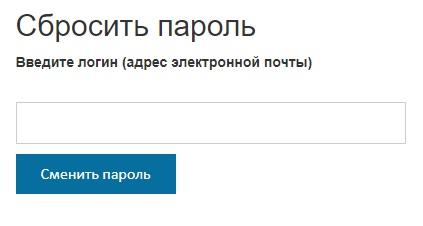 Фонд Тимченко пароль