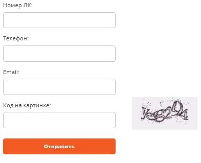 Форекс Оптимум пароль