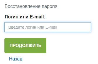 ФорестНет пароль