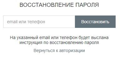 ФОТОпроект пароль
