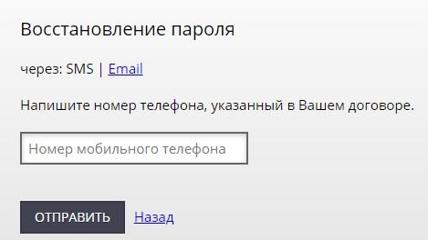 Фринет пароль