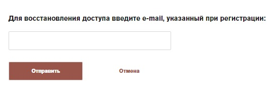 фрп пароль