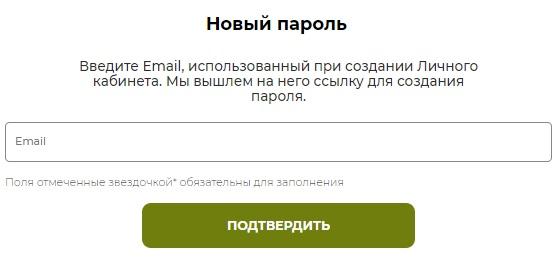 Ив Роше пароль