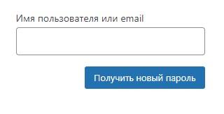 Хедж-Фонд пароль