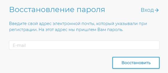 Ивантеевские пароль