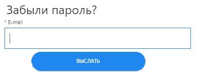 Доктор на учёбе пароль