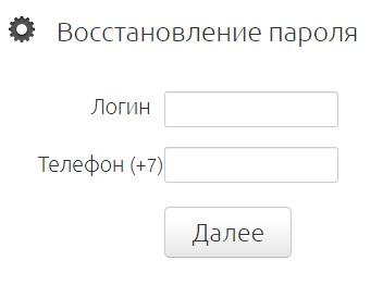 Фокус Лайф пароль