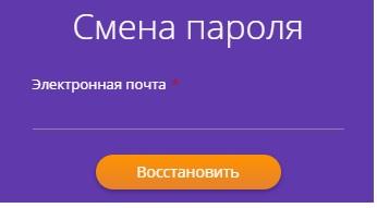 Оранж Дата пароль