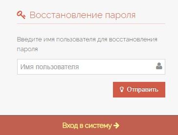 ВИРО 36 пароль