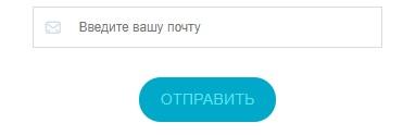 БАРС пароль