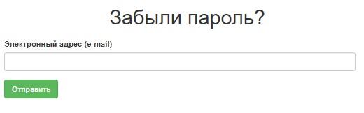 Днепроводоканал пароль