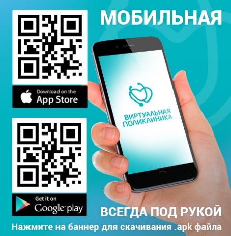 Доктор 92 приложение
